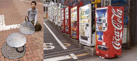 Japanese Urban Camouflage Design