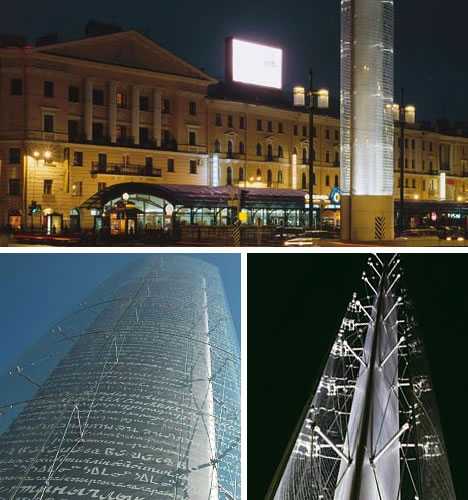 Peace Tower of Saint Petersburg