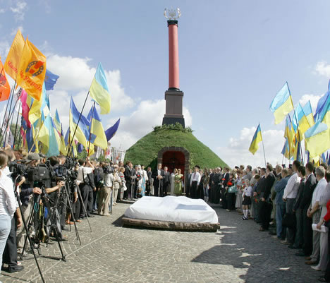 Kruty Heroes Memorial, Kiev, Ukraine