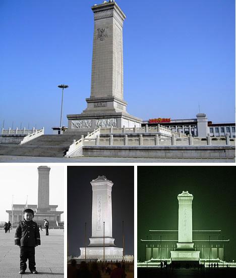 People Heroes Memorial in Beijing, China