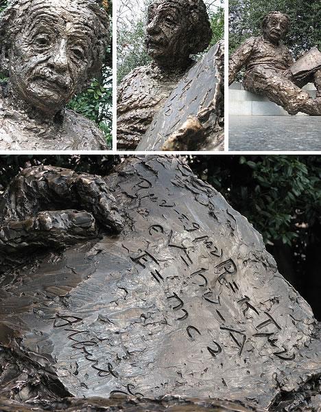 albert einstein memorial - washington