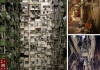 Deserted Kowloon Walled City