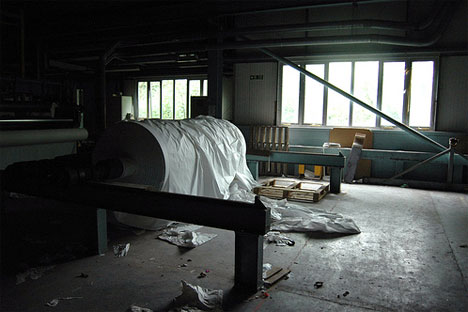 abandoned paper mill uk