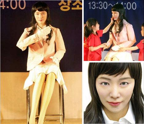 ever-1 android female korean robot