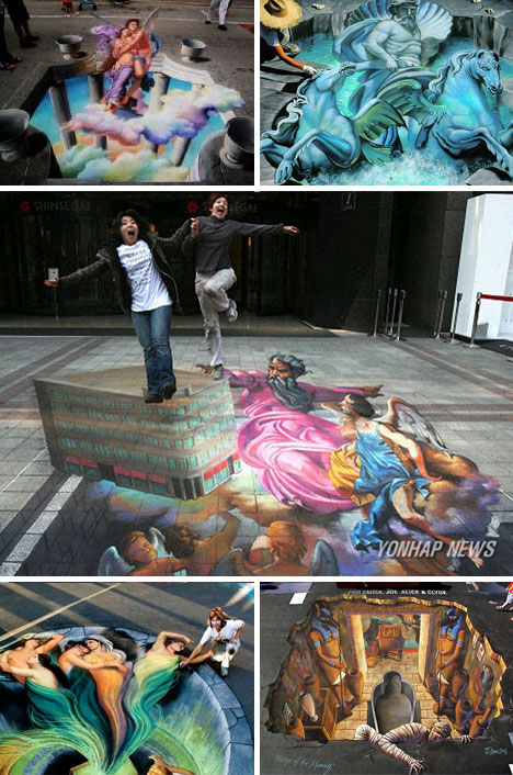 3D Colorful Street Drawings of Stum