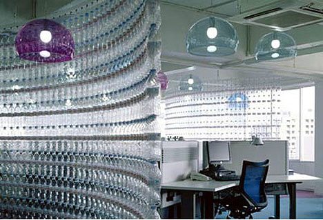 water-bottle-privacy-screen
