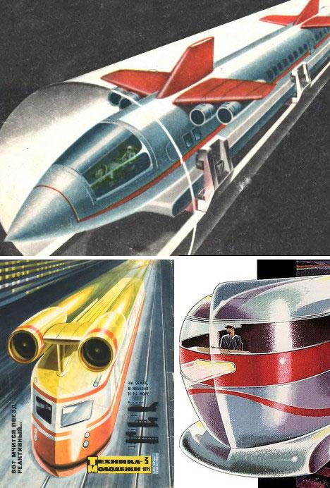 concept_train_5