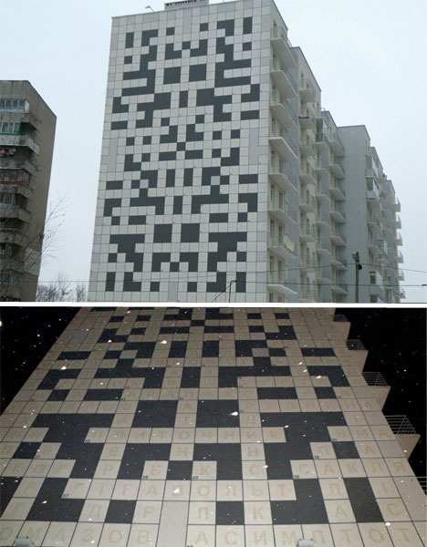 crossword-puzzle-building