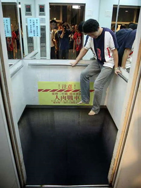 elevator-floor-illusion
