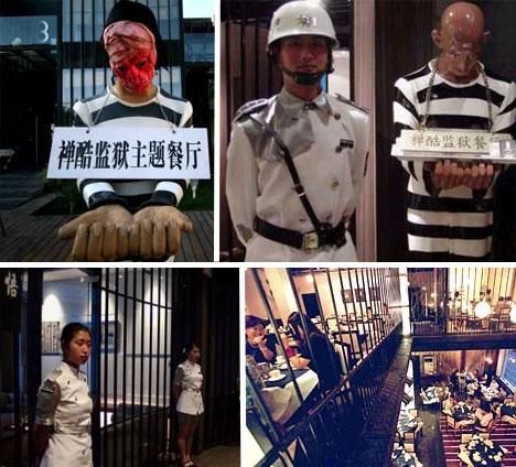 devil-island-prison-restaurant