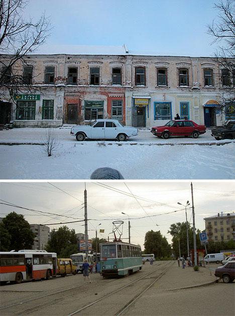 ivanovo1