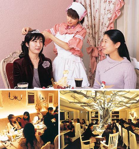 princess-heart-restaurant