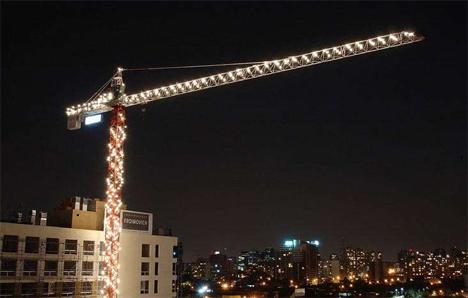The Crane Santiago Chile