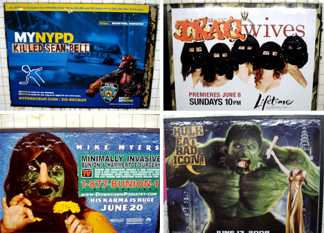 poster boy nyc movie poster guerrilla art