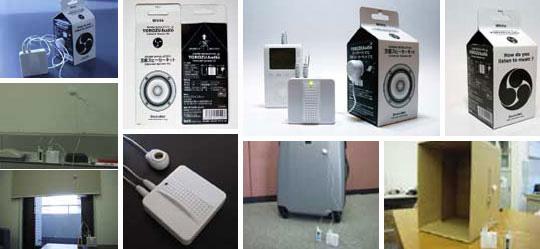 yorozu sound kit