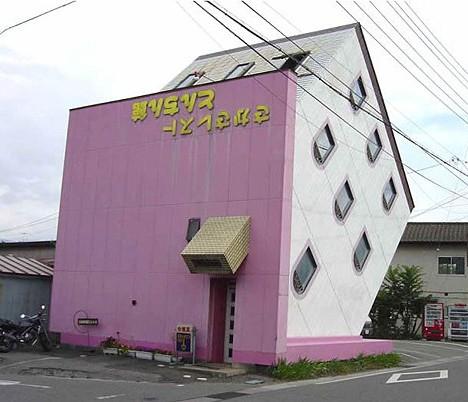 Charming Sakasa Restaurant, Japan Great Ideas