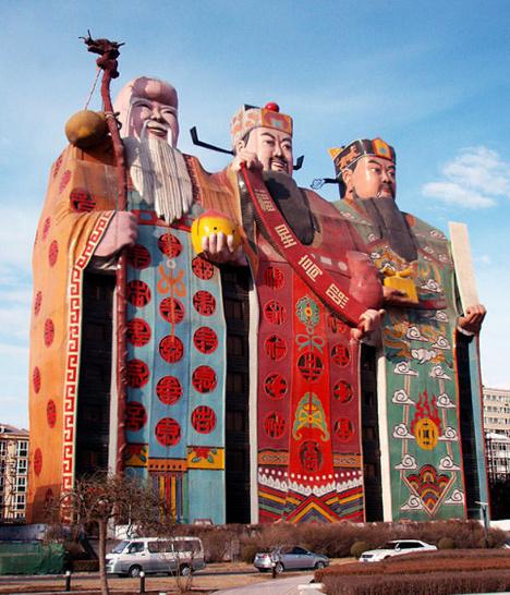 The Tianzi Hotel, China