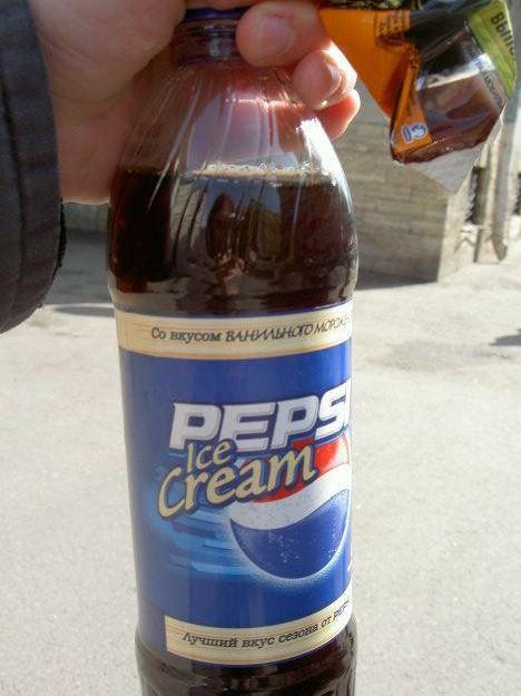Pepsi Ice Cream