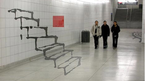 Perspective Puzzle Anamorphic Art In The Toronto Subway