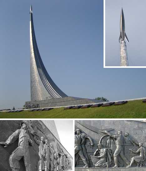 astronomy monuments - photo #12