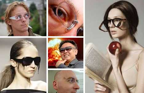 cool eyewear  Clearly Cool: 15 Amazing Glasses, Sunglasses \u0026 Frames