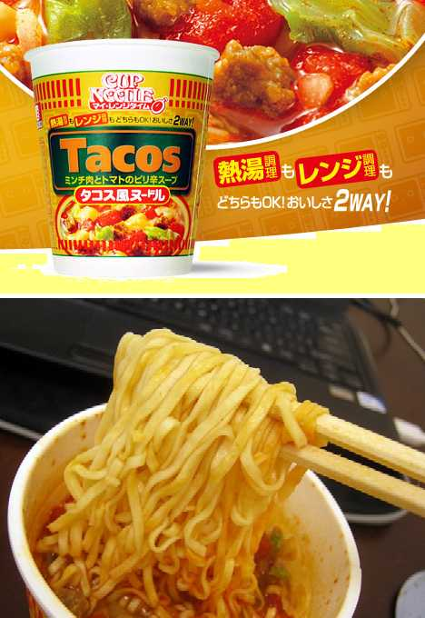 Foreign Ramen: 12 Cup Noodle Soups You Can't Get Here