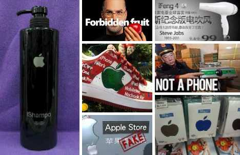 Con Jobs: 10 Outrageous Apple Brand Ripoffs