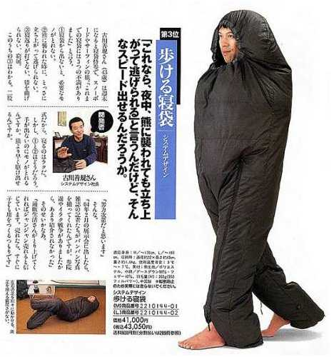 Anese Walkable Sleeping Bag