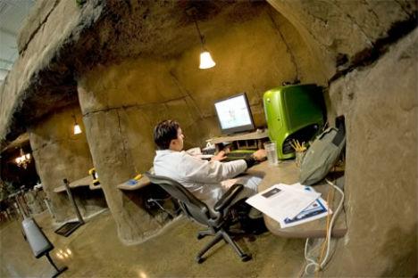 Inventionland Cave Office