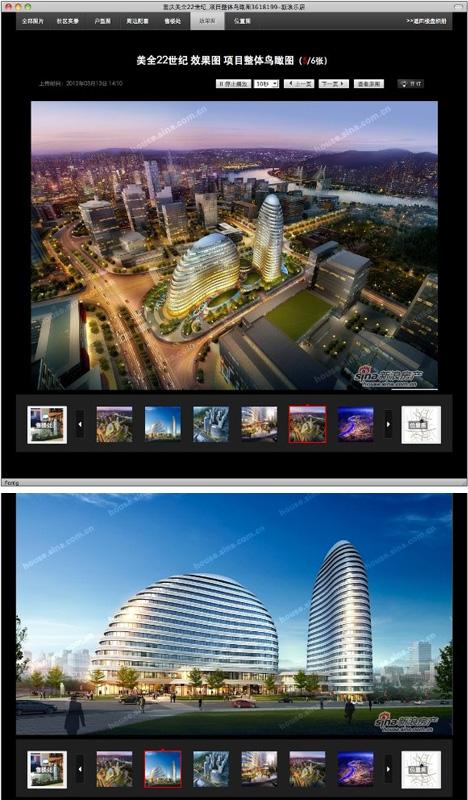 copycat china architecture