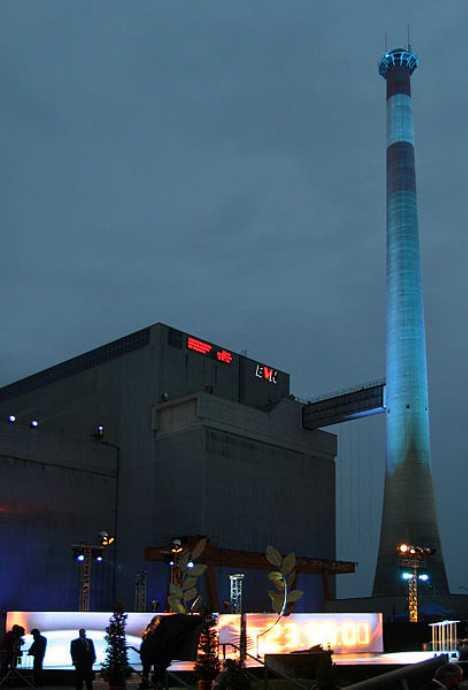 ZwentendorfNuclear Power Plant Austria