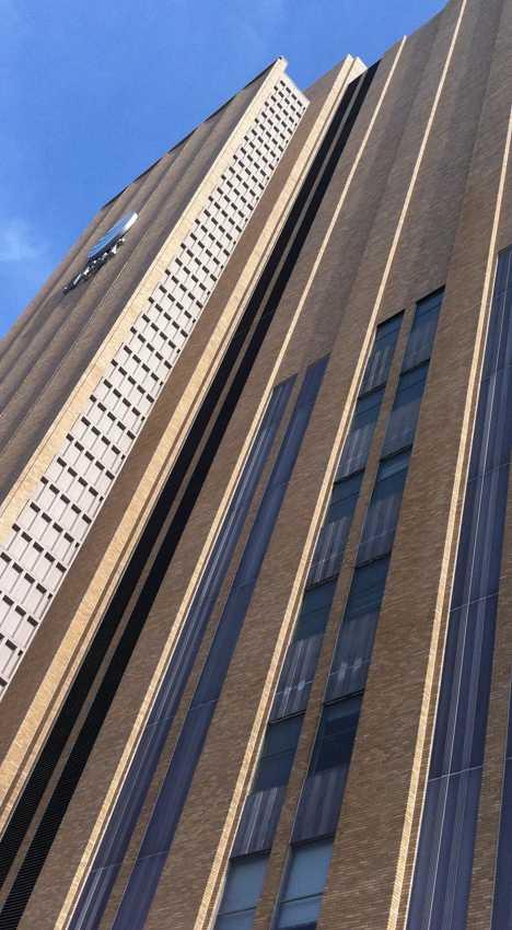 AT&T Long Lines building Kansas City