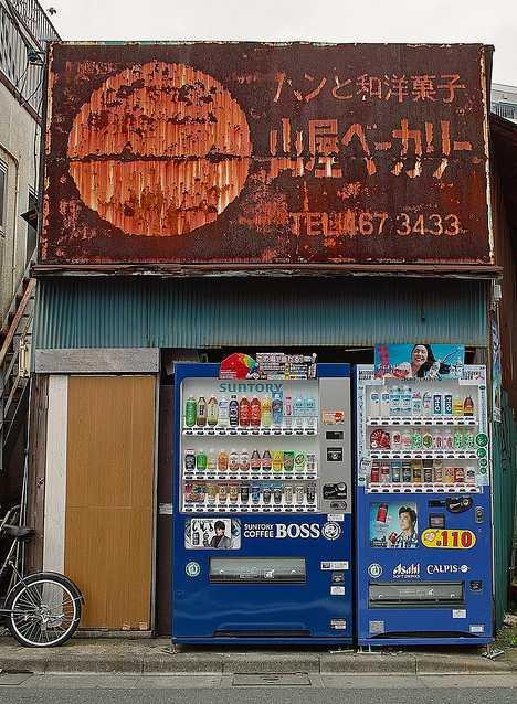 abandoned Tokyo bakery