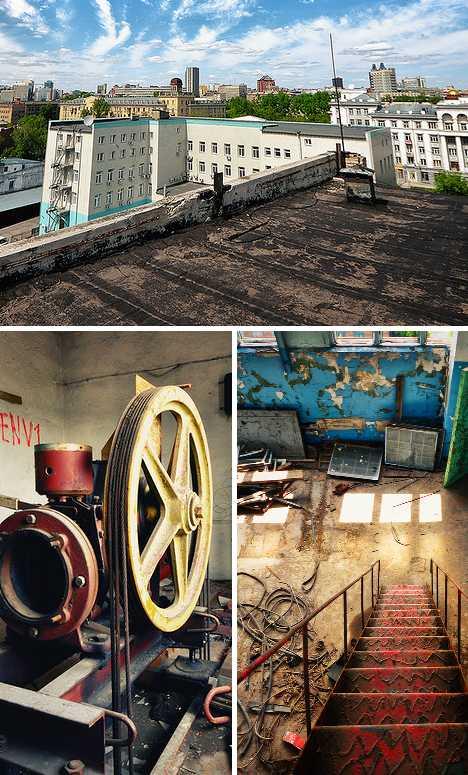 Novosibirsk Russia abandoned bakery