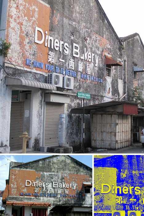 Diner's Bakery Penang Malaysia