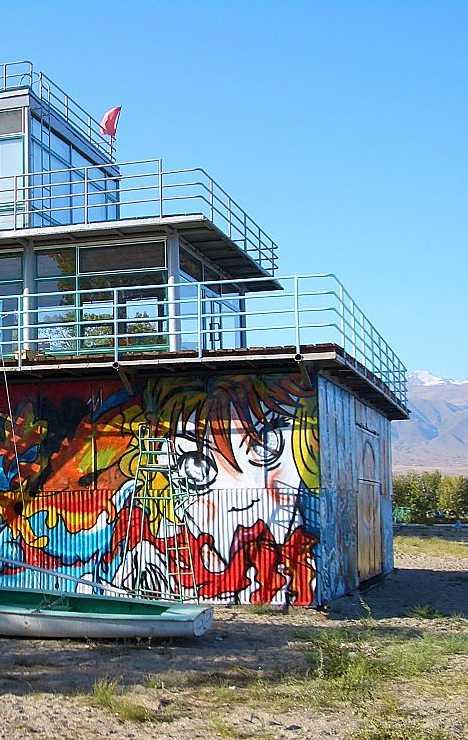 abandoned lifeguard station Koshkol Kyrgyzstan