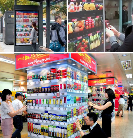 virtual shopping south korea