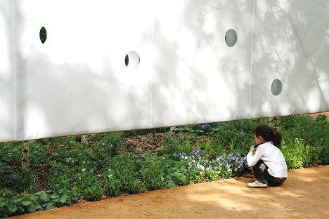 Garden Optical Illusion 4