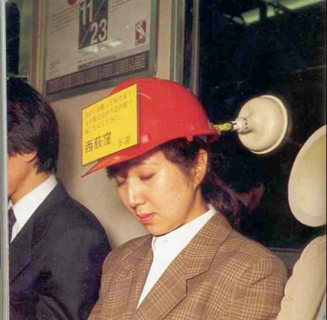 Chindogu Train Nap Cap
