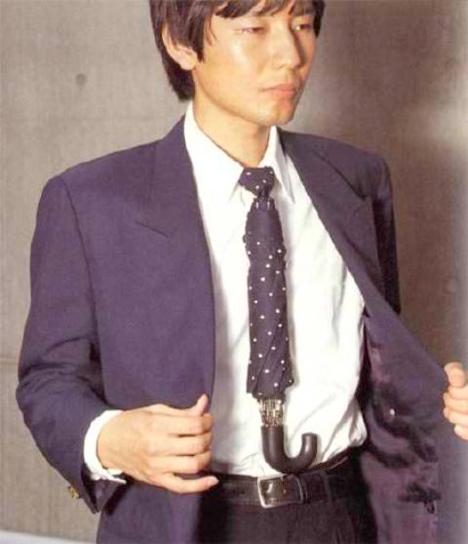 Chindogu Umbrella Tie