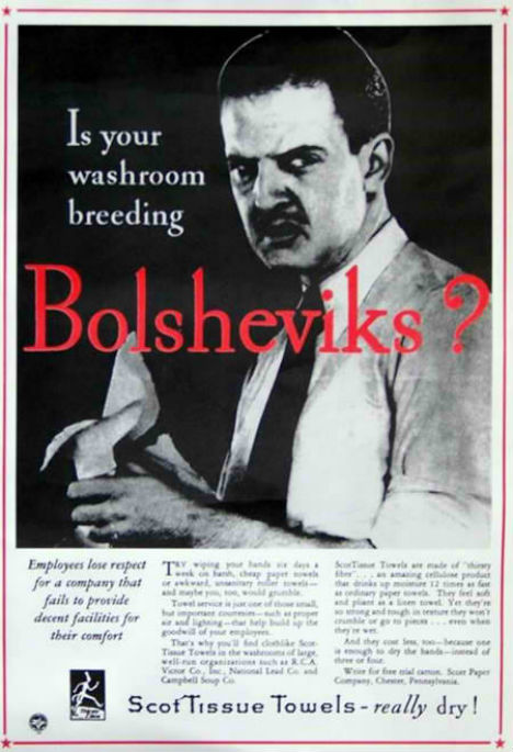 Cold War Ads Is Your Washroom Breeding Bolsheviks