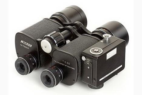 Unusual Cameras Binocular Spy
