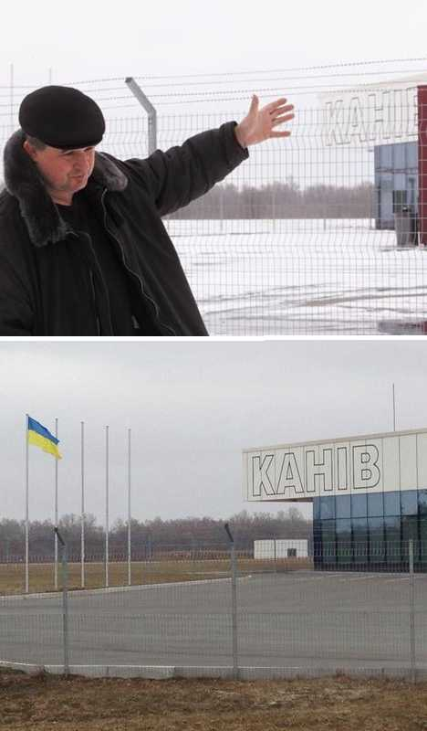 abandoned helipad Ukraine Kaniv