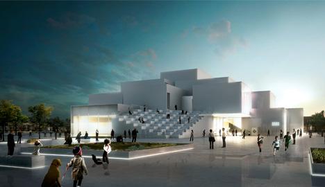 lego block building rendering