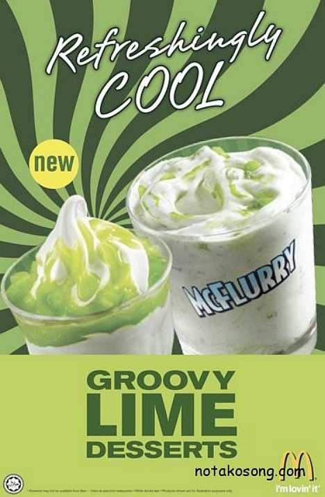 McDonald's Groovy Lime McFlurry