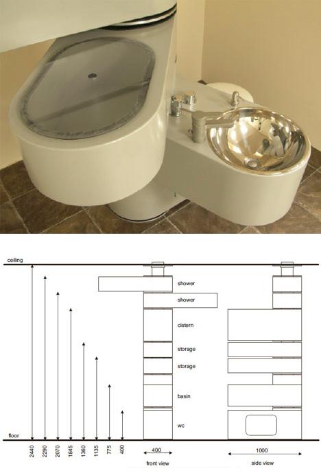 space saver spinal bathroom