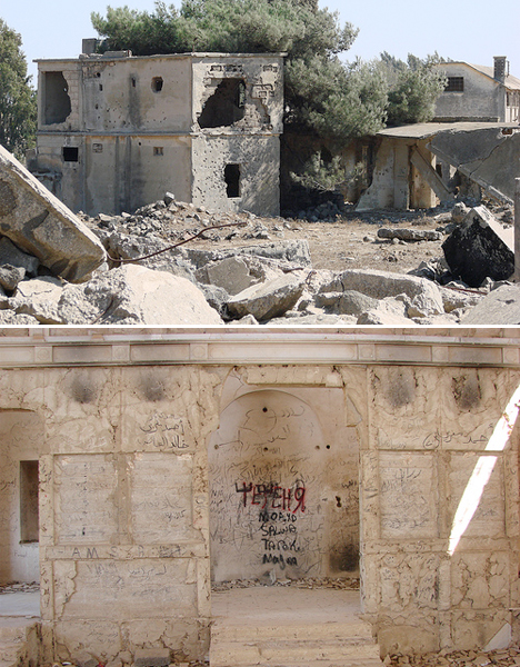 Abandoned Middle East Quneitra 2