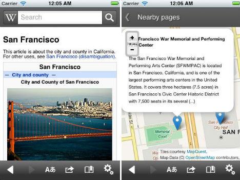 Urban Apps Wiki 2