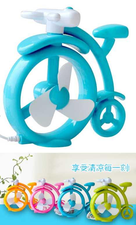 Man On Bike USB Mini Fan