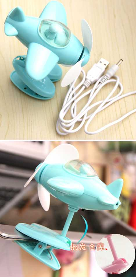 Chinese airplane clip-on USB desk fan